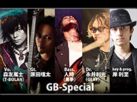 GB-Special