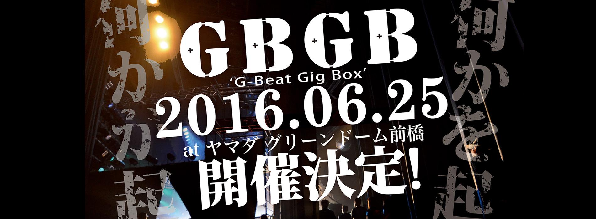 GBGB2016