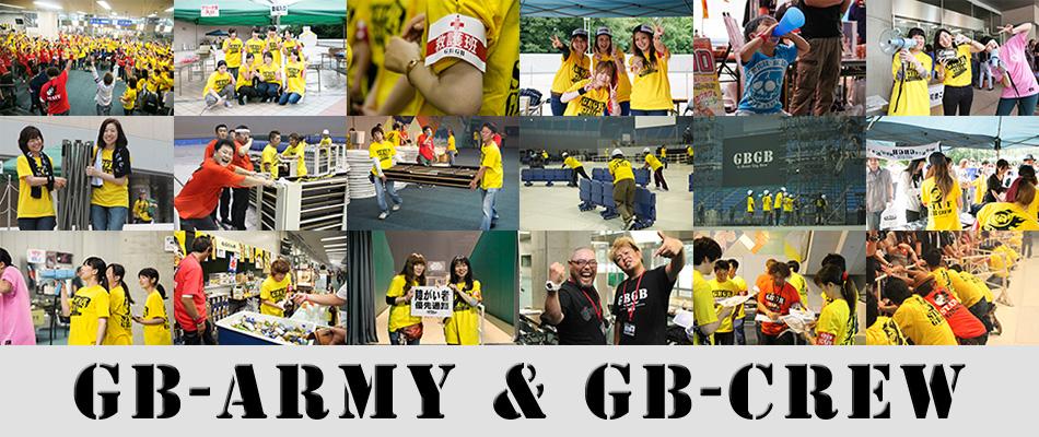GB-ARMY & GB-CREW