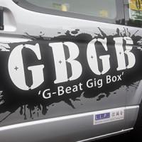 GB_CAR_NO1