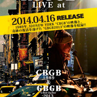 ROGUE LIVE at CBGB 1989 & GBGB 2013