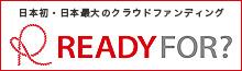 READYFOR?