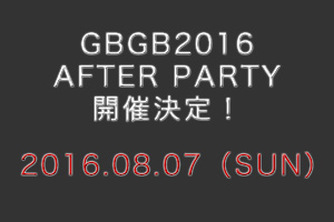 GBGB2016AFTER PARTY