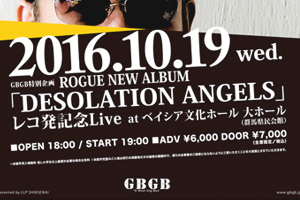 ROGUE レコ発Live!!