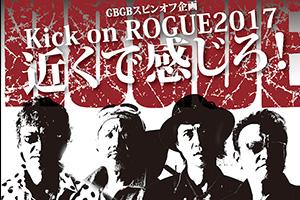 ROGUE LIVE