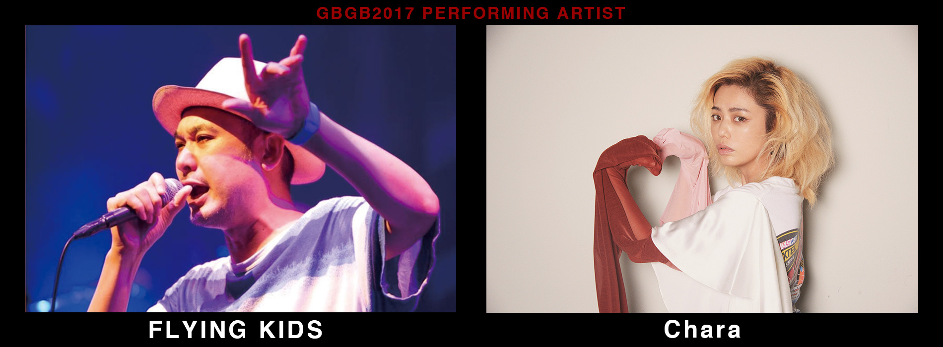 GBGB2017 ARTIST