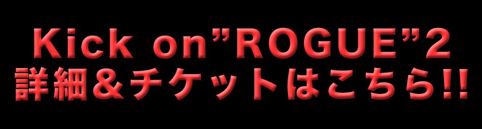 Kick on ROGUE2