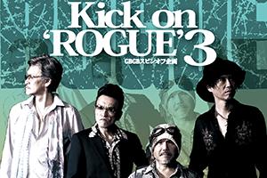 Kick-on