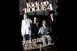 "Kick on ""ROGUE"" 4"