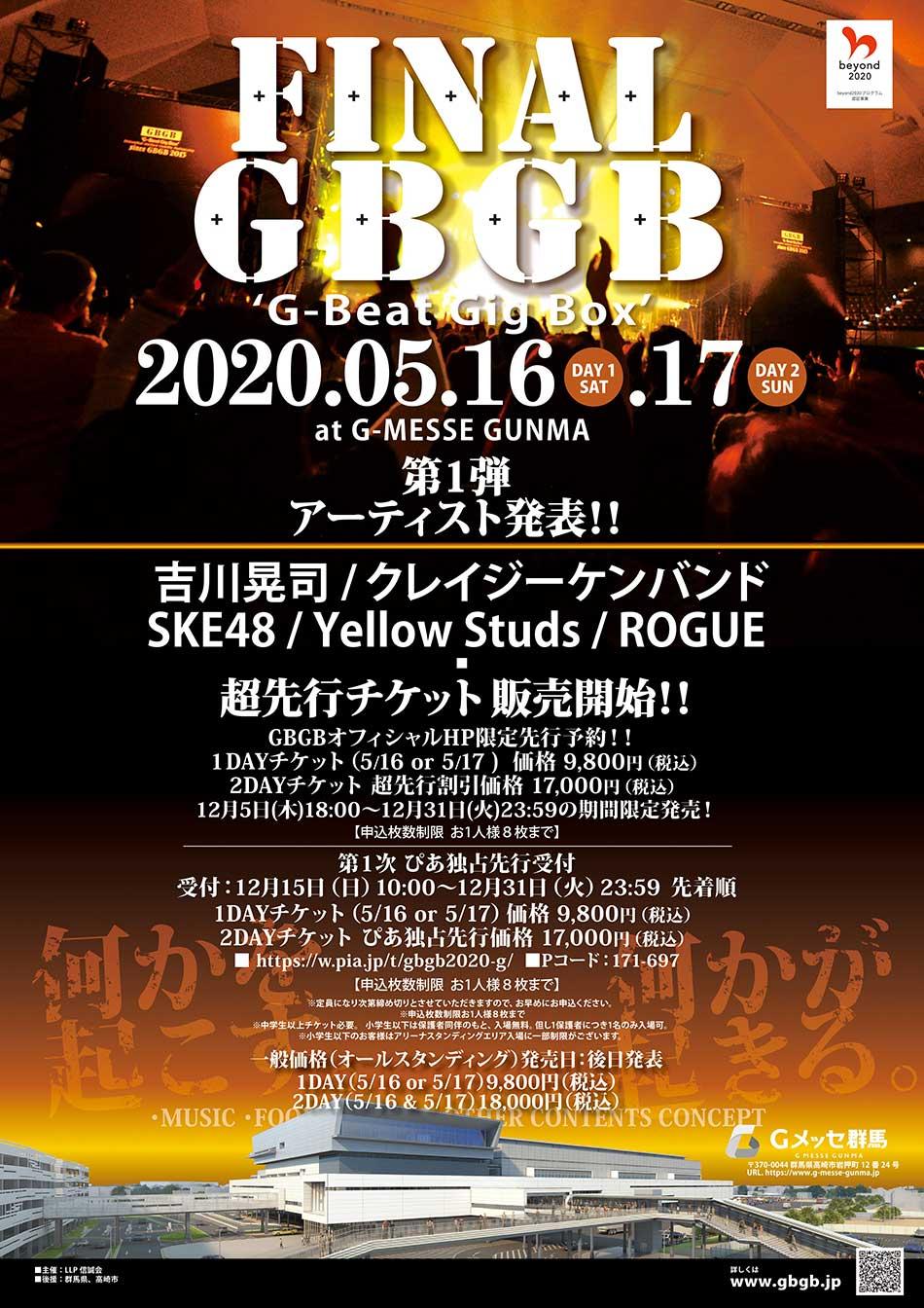 FINAL GBGB2020